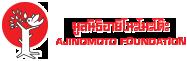 Ajinomoto foundation มูลนิธิอายิโนะโมะโต๊ะ มูลนิธิเพื่อสังคมไทย