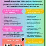 help-students-scholaship15
